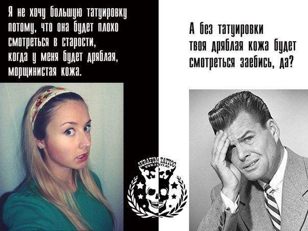 1347204686_podborka_23
